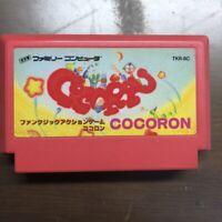 Cocoron Nintendo Famicom NES Japan