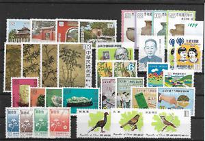 TAIWAN @ Year 1979 Better  MNH Sets - Low Start  @ pce896
