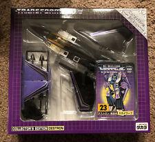 Rare TAKARA G1 Transformers SKYWARP Reissue show exclusive MISB MIB
