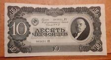More details for 1937 near unc ussr / cccp russia soviet union 10 chervontsev lenin banknote
