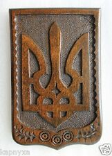 "TRYZUB 6x9"" Trident Ukraine Wall Shield Plate Wooden Hand Carved Folk Art Decor"