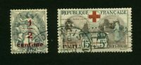 FRANCE STAMP :  ANNEE  COMPLETE  1918  OBLITEREE , 2 TIMBRES TB  .