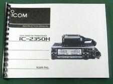 Icom IC-2350H Instruction Manual - Premium Card Stock Covers & 28 LB Paper!