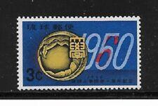 RYUKYU ISLANDS Stamps- Scott # 64/A30-3c-Mint/NH-1960-OG