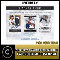 2019 TOPPS DIAMOND ICONS BASEBALL 2 BOX (HALF CASE) BREAK #A265 - PICK YOUR TEAM