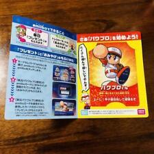 Amiibo Card for Nintendo Switch Power Pros baseball PAWAPURO KUN sealed KONAMI