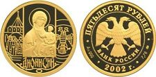 50 Rubel Russland PP 1/4 Oz Gold 2002 Icon Painter Dionisius Proof