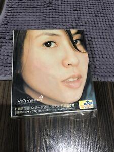 许茹芸 許茹芸 只說給你聽 只说给你听 cd+vcd 台版 Taiwan Press