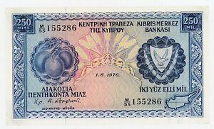 Cyprus ... P-41c ... 250 Mils ... 1976 ... Gem *UNC*