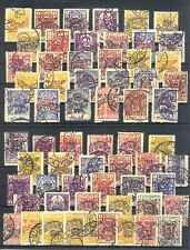SAUDI ARABIA -63 STAMPS - UNSORTED - MOST VF -fiscal postmarks ? --@3