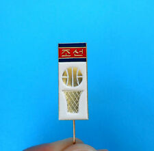 NORTH KOREA (Pyongyang) BASKETBALL FEDERATION pin badge basket-ball association