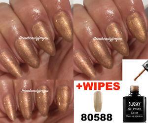 BLUESKY GEL POLISH GRAND GALA 80588 GOLDEN BEIGE UV LED SOAK OFF, SALE PRICE