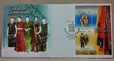 2006 Malaysia Traditional Costumes, Mini-Sheet Stamp MS fdc (Melaka Cachet)