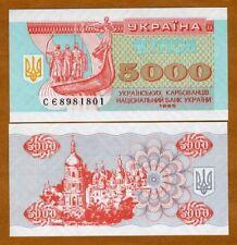 Ukraine P-93b 5,000 Karbovantsiv 1995 Uncirculated Banknote