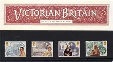 GB 1987 150TH ANV OF QUEEN VICTORIA'S ACCESSION PRESENTATION PACK NO 183