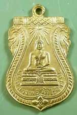 Phra LP Wat Rai Khing Pendant Genuine From Temple For Luck Thai Buddha Amulet