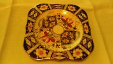 Royal Crown Derby Bone China Imari 2451 Square Plate