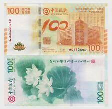 2012 Macau $100 lotus commemorative banknote with Folder 100th Ann.of BOC UNC