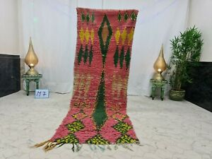 """Vintage Moroccan Handmade Rug 2'9""""x8'5"""" Berber Geometric  Pink Green  Wool Rug"""
