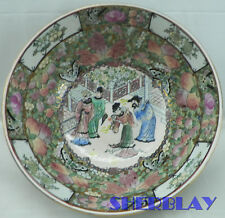 "Oriental Geisha Bowl Floral Butterflies Gold Trim Decoration 4 1/2"" H X 10"" D"