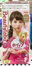 Hoyu BEAUTYLABO Whip Hair Color (Foam Type) - Milk Tea Beige