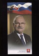 Ivan Gasparovic Signed Photograph President of Slovakia Autographed