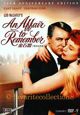 An Affair to Remember (1957) - Cary Grant, Deborah Kerr - DVD NEW