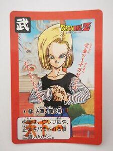 Dragon Ball Z DBZ G20 Amada bandai Card Part hondan made in japan carddass E-8