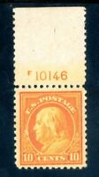 USAstamps Unused VF US Series of 1917 Franklin Plate # Single Scott 510 OG MNH