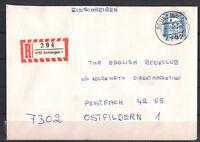 BRD, Einschreiben MiNr. 1142 EF TSt Schlangen 02.05.1987