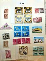 Mint Worldwide stamps lot # G 34 France, Zambia, Belgium, Peru, Germany, etc.