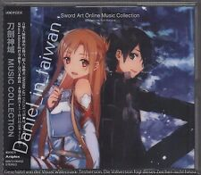 Sword Art Online Music Collection - Yuki Kajiura (2016) 4CD SEALED