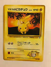 Pokemon Card / Carte Pikachu LV.10 No.025 Card Game