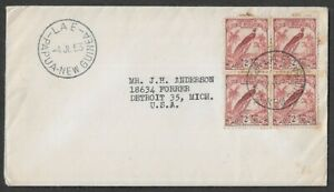 74 New Guinea 1932 Bird of Paradise 2sh block of 4 SG 180 on cover LAE to USA