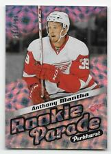 16/17 UPPER DECK PARKHURST ROOKIE PARADE /999 (#RP1-RP33) U-Pick From List