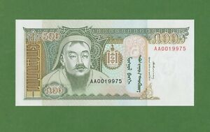 MONGOLIA = 500 tugrik 1993 P58a (AA prefix) = UNC