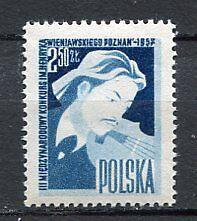 35643) POLAND 1957 MNH** Wieniawski Violin Competition