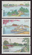 China 2015-7 Slender West Lake  瘦西湖 mnh
