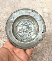 ANTIQUE 1850s RARE CARVED COPPER*  ISLAMIC PLATE