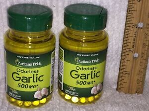 TWO, Odorless Garlic Extract (from 5 mg of 100:1 extract), 200 softgels (total)