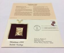 Christmas 1994 Yuletide Greetings Stamp Oct 20, 1994 FDC and 22kt gold replica