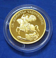 BULGARIA 100 leva 2009 St. Dimiter Wonder worker, MINT + COA, Gold Au 999