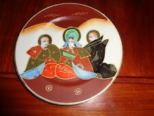Un Named Vintage Hand Painted Japanese Side Plate
