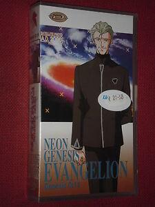 NEON GENESIS EVANGELION N° 11 VHS EDIZIONE ITA -videocassetta dynamic- sigillato
