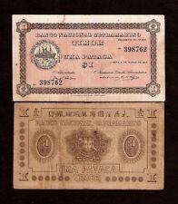 TIMOR 1 PATACA P15 1945 SHIP PORTUGAL ADMINISTRATION CURRENCY MONEY BANK NOTE