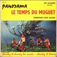 "LES SCARLET / DANIEL HUMAIR ""SURBOUM CHEZ SACHA"" POP JAZZ 60'S SP PANORAMA 71"