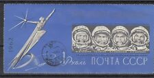 Russia USSR 1962 Space Explorers Gagarin Souvenir Sheet VFU X9979