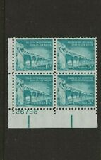 US Scott #1031A Plate Block Fine/Very Fine MNH  Cat. Value $1.00           #403x