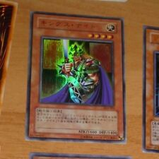 YU-GI-OH JAPANESE ULTRA RARE CARD CARTE King's Knight LE4-002 JAPAN **