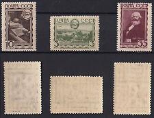 URSS RUSSIA CCCP Unione Sovietica NUOVA 1933 50° MARX MVLH + MNH** LUSSO 473/75